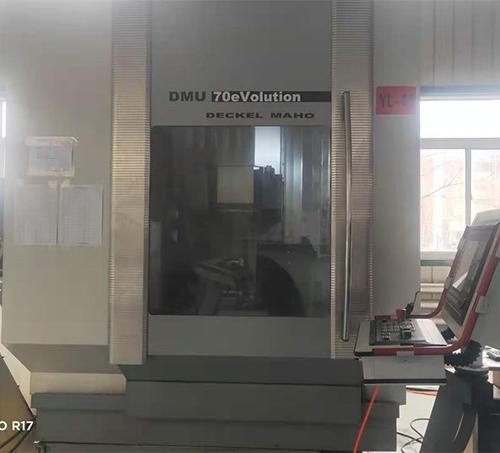 70e德玛吉五轴加工中心